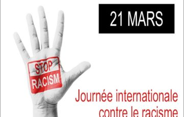 Journée internationale contre le racisme, 21 mars